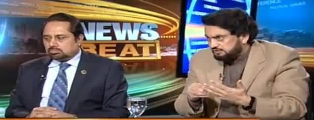 News Beat (Panama Ka Hungama, Larai Phoot Pari) - 27th January 2017