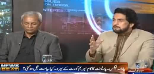 News Beat (Panama Leaks Case in Court) - 4th November 2016
