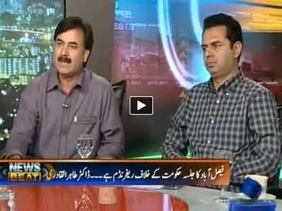 News Beat (PAT Jalsa in Faisalabad, Referendum Against Govt) - 12th October 2014