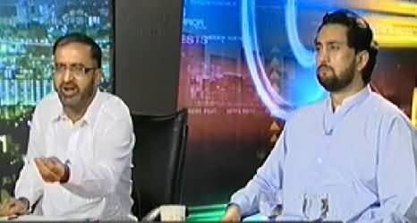News Beat (PAT Workers Vs Punjab Police, Trailer of Revolution) - 8th August 2014