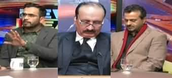 News Beat (Patients Death in Lawyers Attack on PIC) - 13th December 2019