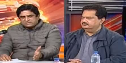 News Beat (PDM Ka Agla Faisla Kia Hoga?) - 6th December 2020