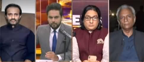 News Beat (PDM Power Show in Karachi) - 29th August 2021
