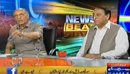 News Beat (PEMRA Shuts Down Geo For 15 Days) – 6th June 2014