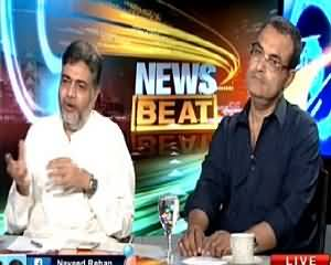 News Beat (Peoples Party Collapsed on National Level) - 4th July 2015