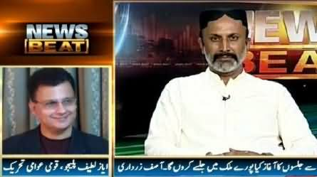 News Beat (Peoples Party Ka Lyari Mein Jalsa) – 26th April 2015
