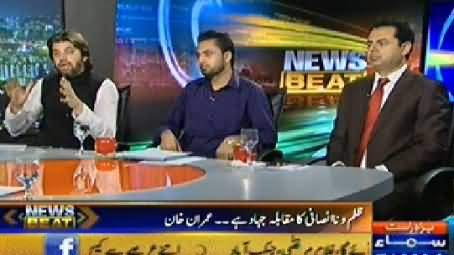 News Beat (Pervez Musharraf Allowed to Leave Pakistan) – 13 June 2014