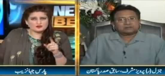 News Beat (Pervez Musharraf Exclusive Interview) - 12th March 2017