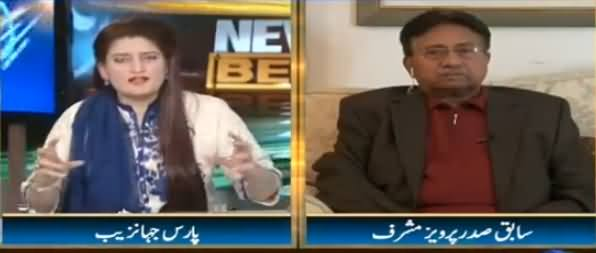 News Beat (Pervez Musharraf Exclusive Interview) - 4th December 2016