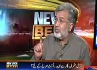 News Beat (Pervez Musharraf Once Again In) – 19th September 2015