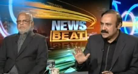 News Beat (Petrol Crisis, Mismanagement or Corruption?) - 18th January 2015