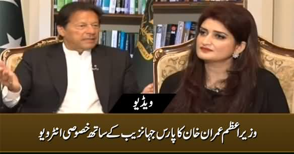 News Beat (PM Imran Khan's Exclusive Interview With Paras Jahanzeb) - 18th December 2020