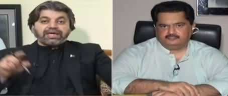 News Beat (PM Imran Khan's Speech) - 29th September 2019