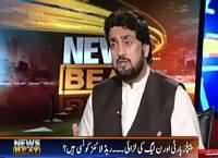 News Beat (PMLN Aur PPP Ki Larai Ki Haqeeqat) – 13th September 2015