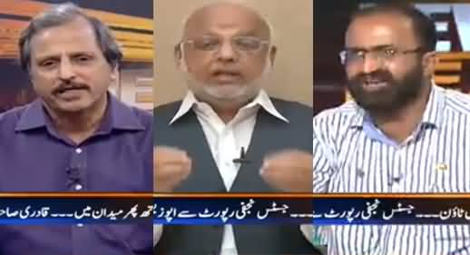 News Beat (PMLN Govt How Much Under Pressure) - 6th August 2016