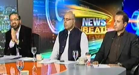 News Beat (PMLN Govt Vs PTI, Tough Competition) - 23rd November 2014