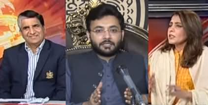 News Beat (PMLN's Anti-Establishment Narrative Failing?) - 7th November 2020