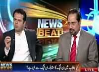 News Beat (PMLN Vs PMLN in Punjab?) – 30th October 2015