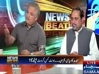News Beat (Political Crisis in Sindh) – 4th September 2015