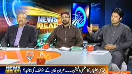 News Beat (Political Parties Meetings in London) - 30th May 2014