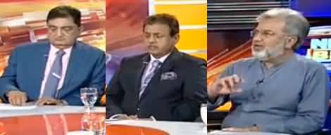 News Beat (Politics on Kalsoom Nawaz Death) - 14th September 2018