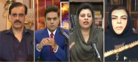 News Beat (PPP Aur PMLN Mein Nafaq) - 3rd April 2021