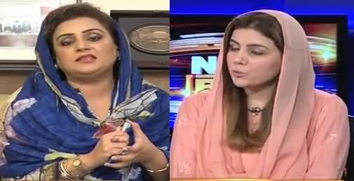 News Beat (PPP Confuse on Nawaz Sharif's Bail) - 30th March 2019