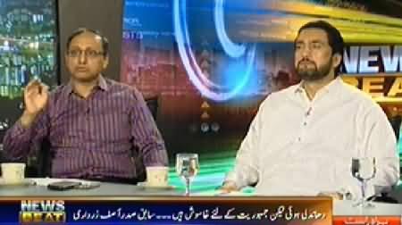 News Beat (PPP Govt Blames Political Revenge on PMLN) - 1st June 2014