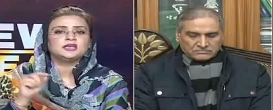 News Beat (PPP, PMLN Leaders Ka Ahtasab) - 29th December 2018