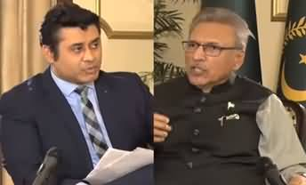 News Beat (President Dr. Arif Alvi Exclusive Interview) - 24th July 2020