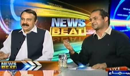 News Beat (Prime Minister Visits Islamabad Markets) – 8th February 2015