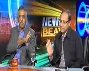 News Beat (Privatization of Institutions, Some Questions) – 16th February 2014