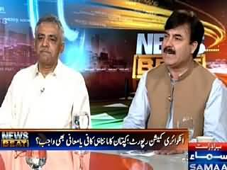 News Beat (PTI Failed to Prove Rigging In Front of JC) – 24th July 2015