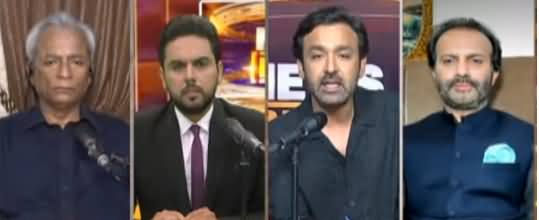 News Beat (PTI Ministers' Statements Against ECP) - 10th September 2021