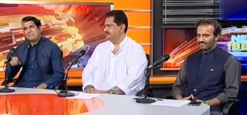 News Beat (PTI, PMLN Reject NA-249 Result) - 30th April 2021