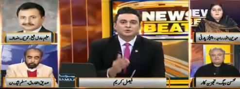 News Beat (PTI's 100 Days, Dollar Rate Increased) - 30th November 2018
