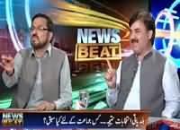 News Beat (Punjab Mein PTI Ko Bara Dhachka) – 1st October 2015