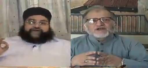 News Beat (Qurbani Ka Asal Maqsad Kia?) - 1st September 2017