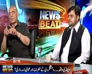 News Beat (Rawalpindi May Police Gardi, Two Brothers Killed) – 7th June 2015