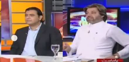 News Beat (References Against Sharif Family) - 9th September 2017
