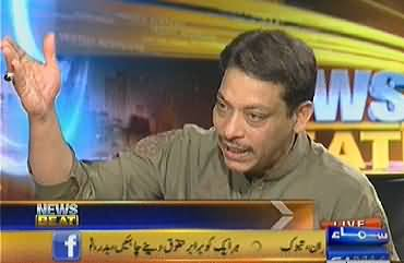 News Beat REPEAT (Faisla Raza Abidi Exclusive Interview) - 18th January 2014