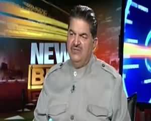 News Beat (Resolution Against Altaf Hussain in Sindh Govt) – 8th August 2015