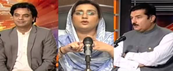 News Beat (Rigging Allegations, Electronic Voting) - 7th May 2021