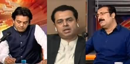 News Beat (Ring Road Scam, Inflation, Economy) - 28th May 2021