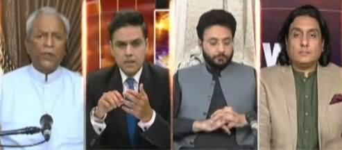 News Beat (SC Verdict on Daska Election, PDM) - 2nd April 2021