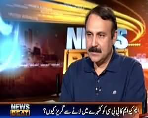 News Beat (Scotland Yard Team in Pakistan) – 27th June 2015