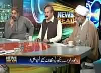 News Beat (Security Arrangements For Muharram) – 23rd October 2015