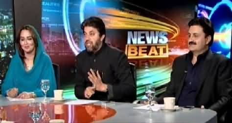 News Beat (Senate Election & Candidate Selections) – 22nd February 2015