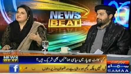 News Beat (Senate Elections Mein Khareed o Farokht) – 6th February 2015