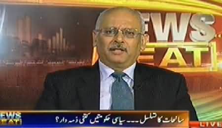 News Beat (Series of Incidents, Who is Responsible?) - 20th December 2014